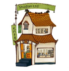 Shudian Ltd Main Image